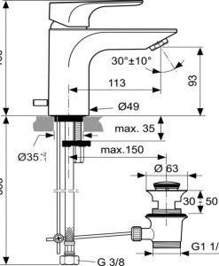Смесител стоящ за умивалник IDEAL STANDARD STRADA A5897AA