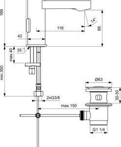 Смесител стоящ за умивалник с метален изпарзнител IDEAL STANDARD GIO B0618AA