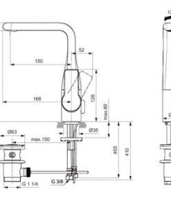 Смесител за умивалник стоящ с въртящ се чучур IDEAL STANDARD ATTITUDE A6043AA