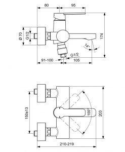 Смесител за вана/душ Ideal Standard GIO B0621AA