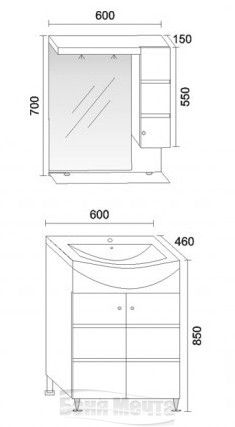 Шкаф за баня Емона