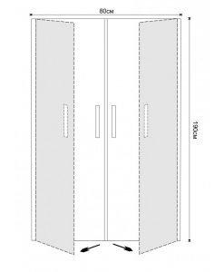 Стъклен преграден параван за баня S 80 G