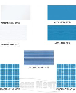 ПЛОЧКИ ЗА БАНЯ ART BLUE