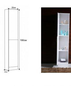 PVC колона за баня 3530