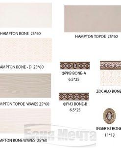 HAMPTON TOPOE 25*60