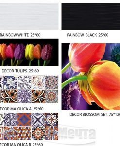 ПЛОЧКИ ЗА БАНЯ RAINBOW BLACK/WHITE