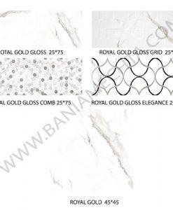 Плочки за баня Royal Gold Gloss