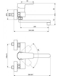 Стенен смесител за кухня CERAPLAN III B0726