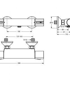Стенен термостатен смесител ACTIVE за душ