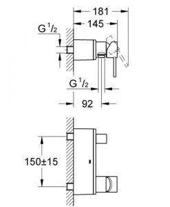 Едноръкохватков смесител за душ GROHE ALLURE 32846000