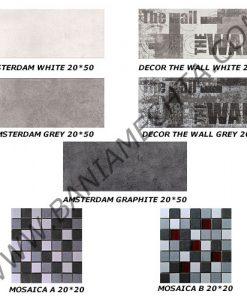Плочки за баня AMSTERDAM THE WALL