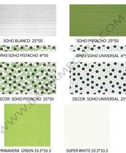 Плочки за баня Soho pistacho
