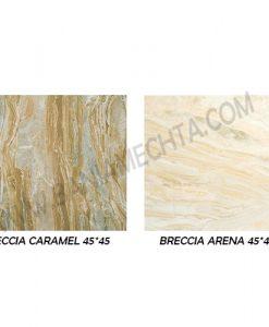 Подови плочки серия Breccia