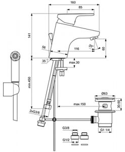 Стоящ смесител за умивалник с хигиенен душ VIDIMA JOY B0466AA