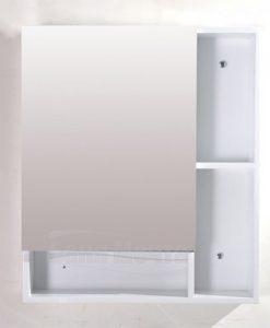 Горен огледален шкаф ICMC 5070 60