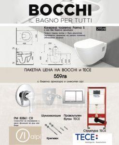 ПРОМО комплект BOCCHI Parma S с биде и структура TECE base с хром бутон