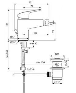 Стоящ смесител за биде с метален изпразнител CERAFLEX B1718AA размери