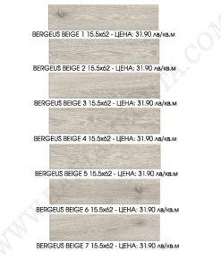 Гранитогрес BERGEUS BEIGE 15.5×62