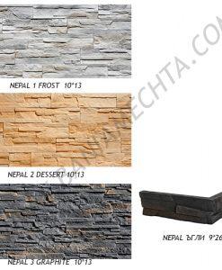 Облицовъчен камък STEGU NEPAL