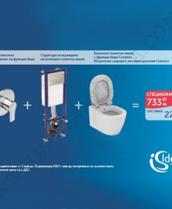 ПРОМО комплект конзолна тоалетна с функция биде CONNECT ултратънка седалка и смесител