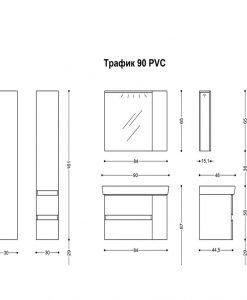 PVC Шкаф за баня комплект TRAFIC 90