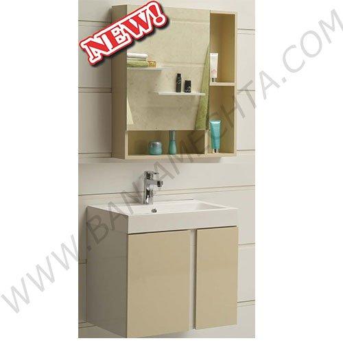 Комплект бежов PVC шкаф за баня ICP 6070 ICMC 5070-60