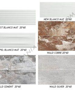 Плочки за баня BLANCO MAT WALD