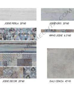 Плочки за баня JODIE GRIS