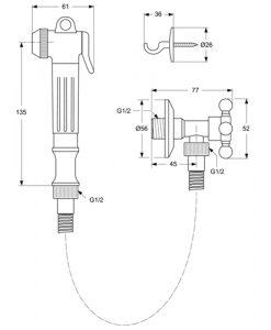 Санитарен душ комплект IDEALSPRAY N9432 размери