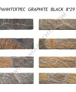 Гранитогрес GRAPHITE BLACK