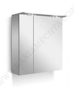 PVC Шкаф за баня с LED осветление LINE 60 см
