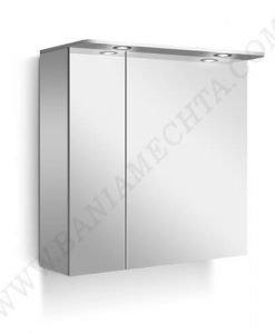 PVC Шкаф за баня с LED осветление LINE 70 см