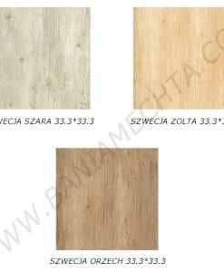 Гранитогрес имитация на дърво серия SZWECJA