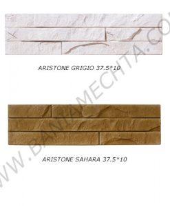 Облицовъчен камък ARISTONE INCANA