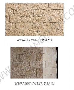 Облицовъчен камък STEGU ARENA