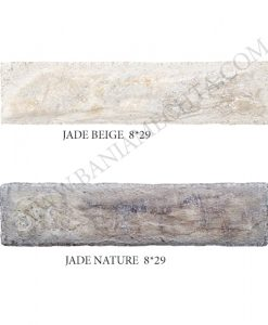 Облицовъчни плочки серия JADE