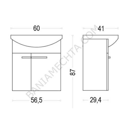 PVC шкаф за баня МАГИ 60 NEW