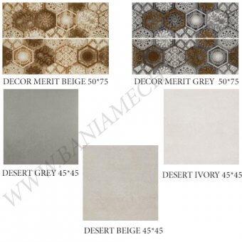 Плочки за баня серия DESERT (3)