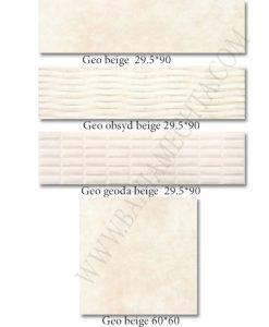 Плочки за баня серия GEO