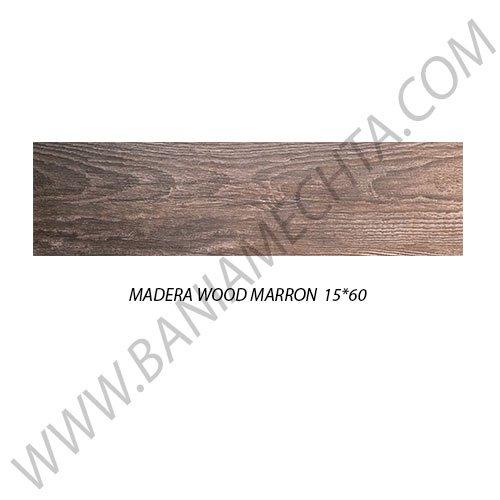 Гранитогрес имитация на дърво MADERA WOOD MARRON