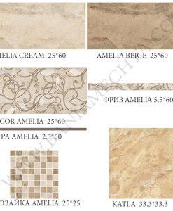 Плочки за баня AMELIA BEIGE