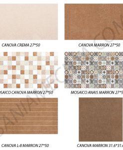 Плочки за баня CANOVA MARRON