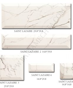 Плочки за баня PARIS MADELEINE