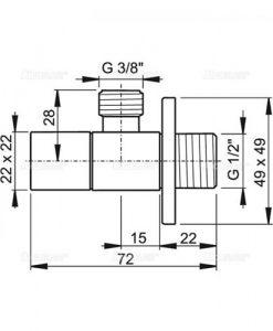 Квадратен спирателен кран ALCAPLAST ARV002