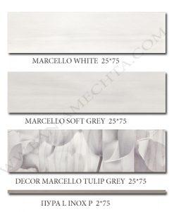 Плочки за баня серия MARCELLO GREY