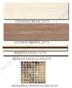 Плочки за баня OTTAVIO BROWN