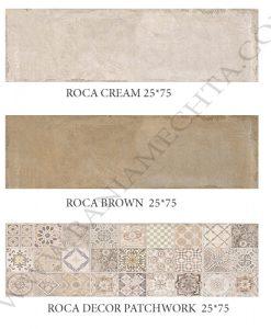 Плочки за баня ROCA CREAM
