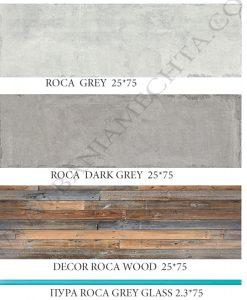 Плочки за баня ROCA GREY