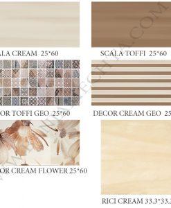 Плочки за баня SCALA CREAM