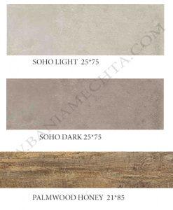 Плочки за баня SOHO DARK